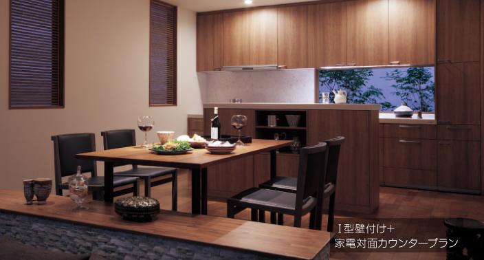 Ⅰ型壁付け+家電対面カウンタープラン