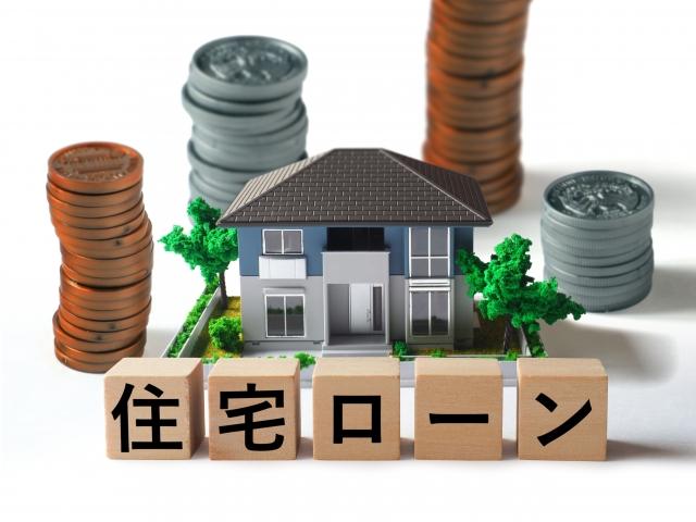 知らないと損!マイホーム購入時に得するお金の制度「節税&給付金」